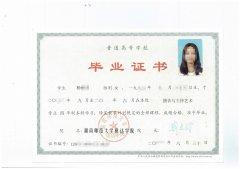 为了在广州安居乐业,广州户口必不可少。
