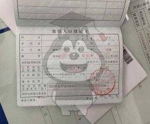 有学区房还不够,有广州户口才彻底解决入学问题!