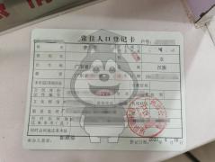考个职称证书,真的是广州入户一大捷径!